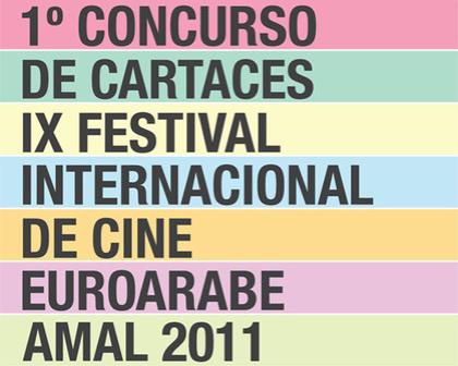 CONCURSO CARTELES FESTIVAL AMAL