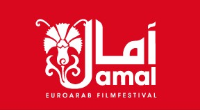 Festival Amal