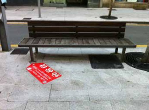 Campaña Comercio de Santiago