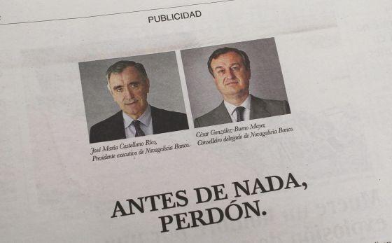Novacaixa Galicia pide perdón