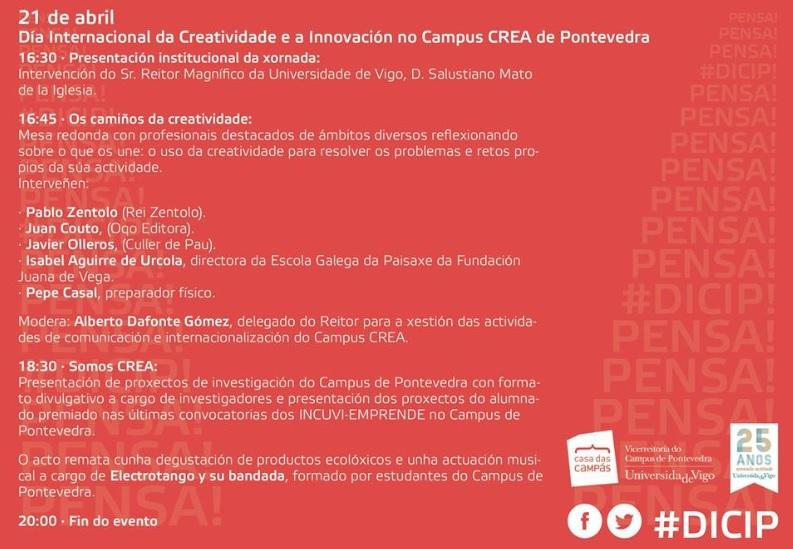 Crea Universidad de Vigo