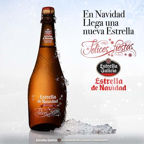 eg_navidad2015