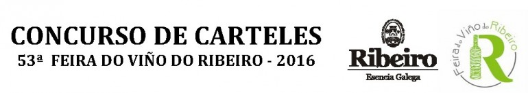 concurso carteles feria ribeiro 2016