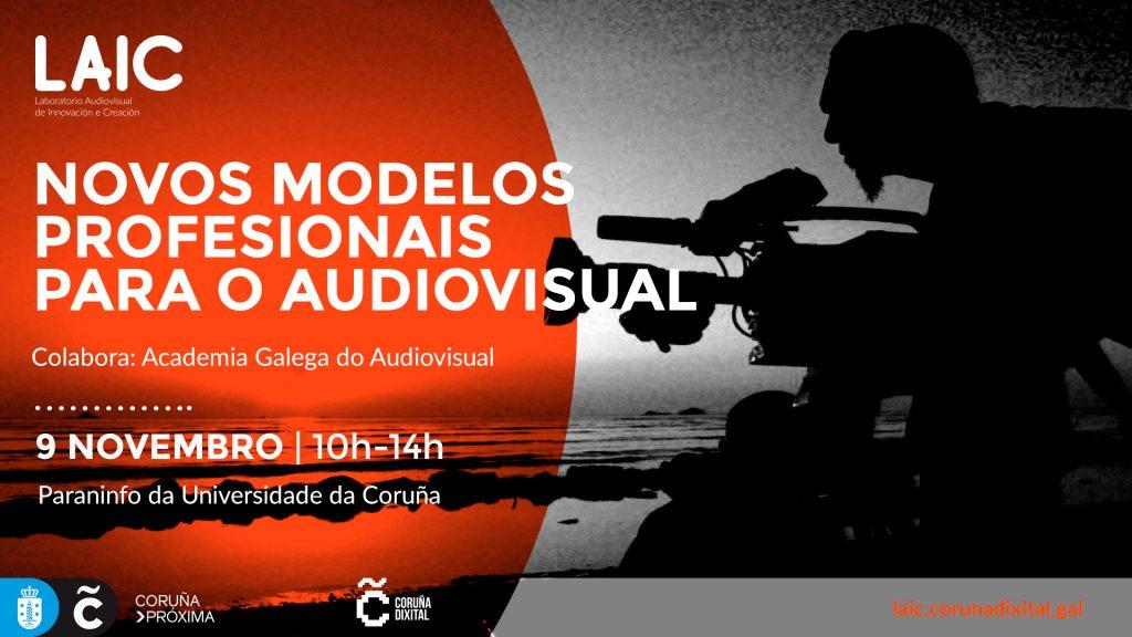 Nuevos Profesionales para el Audiovisual