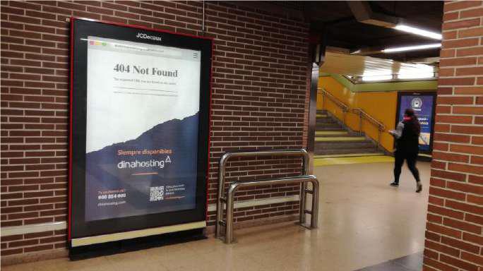 dinahosting_metro