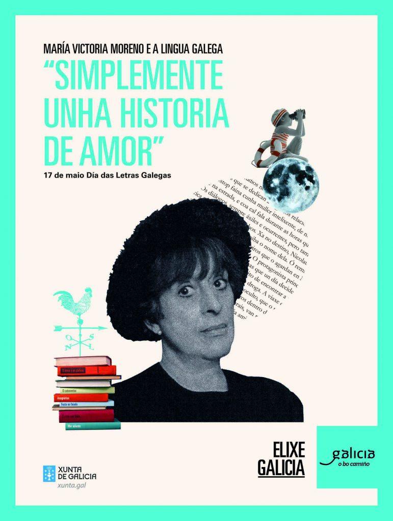 campaña_letras_galegas_xunta_2018