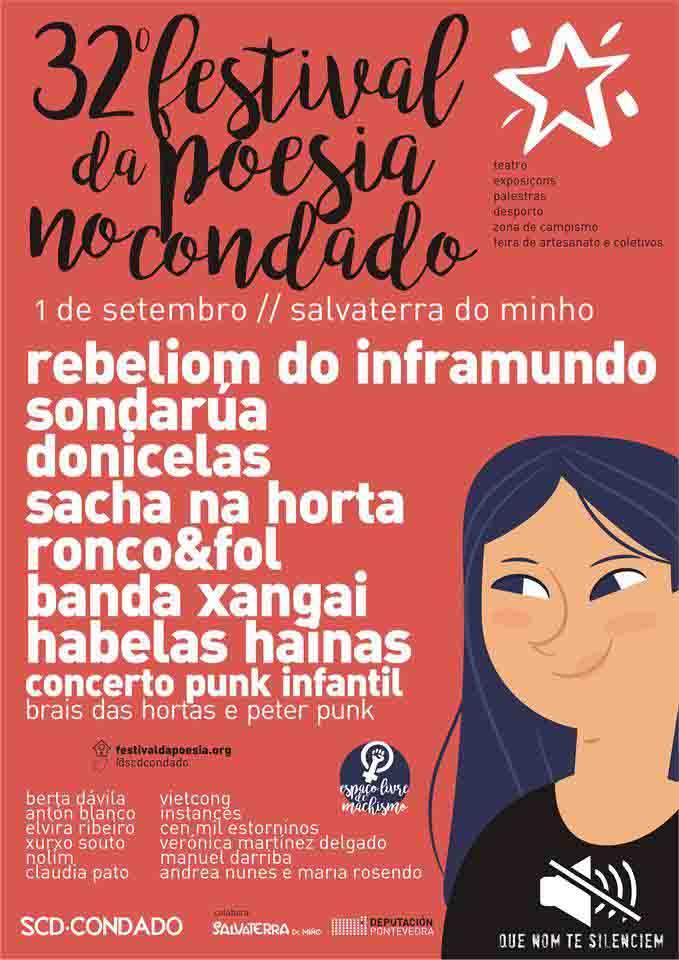 cartel_festival_poesia18