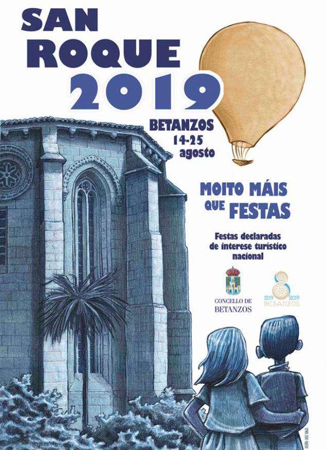 cartel_fiestas_betanzos_2019