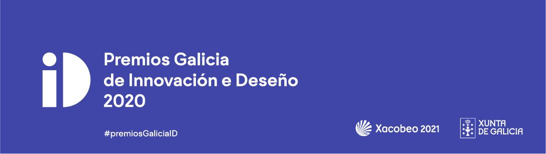 Premios_Galicia_Innovación_Diseño